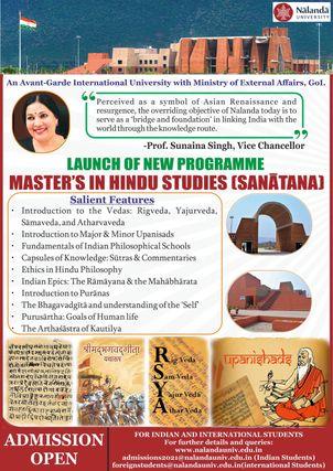 Hindu Studies (Sanātana)